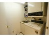 # 904 717 JERVIS ST - West End VW Apartment/Condo for sale, 2 Bedrooms (V1034917) #17